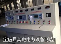 GD2900变压器综合特性测试台 GD2900
