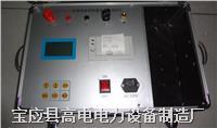 接地成组直流电阻测试仪 GDJD3100