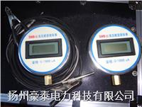 SWB-IV型直流高压数字微安表 SWB
