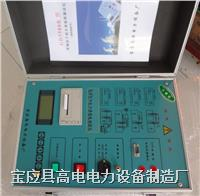 CVT专用变频介质损耗测试仪 GD3580B