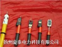 高压语音验电器 HT-35KV