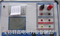 伏安特性综合测试仪 GD2360B