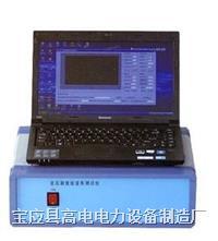 变压器绕组变形综合测试仪 GDRB2000