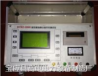 BYKC-2000型变压器有载分接开关测试仪 BYKC-2000