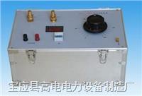 一体化大电流发生器 GDDF