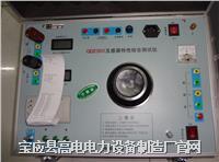 互感器伏安特性测试仪 GD2360