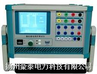 继电保护测试仪价格 GDZDKJ-3300