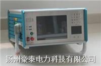 微机继电保护校验仪 GDZDKJ-3300