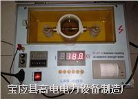 变压器油耐压测试仪 GD5360B