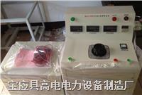 三相大电流发生器 SLQ-1000A