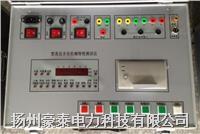 高压开关测试仪厂家 KJTC
