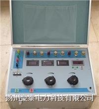 便携式继电保护测试仪 HT210B