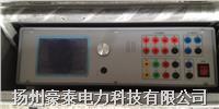 继电器综合测试仪 HT330