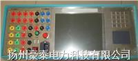继电保护综合测试仪 HT660