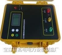 水内冷发电机绝缘电阻测试仪/高压绝缘兆欧表 GD2572