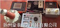 电缆故障测试仪厂家 DGY300