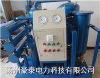 多功能绝缘油真空滤油机 DZJ-50