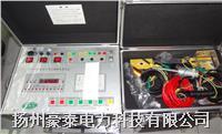 高压开关动作特性测试仪 KJTC