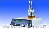 微量水分测试仪 WS-10