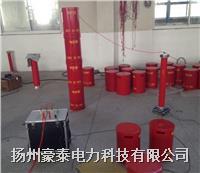 扬州变频串联谐振制造厂家 HTXZ