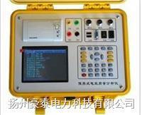 HT600多功能电能质量分析仪 HT600