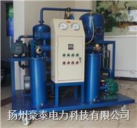 滤油机厂家 DZJ-200