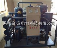 多功能滤油机厂家 DZJ-100