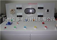 8120矿用电缆故障检测仪 HT8120