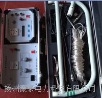 低压电缆故障测试仪生产价格