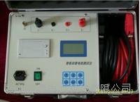 回路电阻测试仪厂家 GD3180A