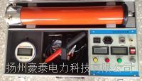 电力承装/承试/承修设备五级配置