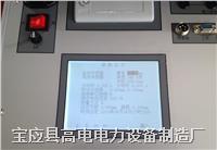 斷路器特性測試儀