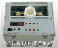 绝缘油耐压测试仪 GD5360