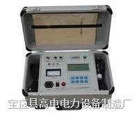 便攜式動平衡測量儀 PHY-1