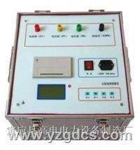 大型地網接地電阻測試儀 GD2600