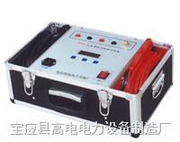 直流电阻快速测试仪 GD3100A
