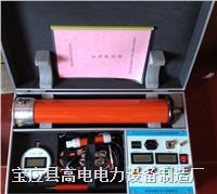 智能直流高壓發生器 GDZGF-A