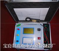 直流系統接地故障測試儀 ZLT-2000