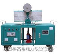 GDXB电缆热补机厂家 GDXB