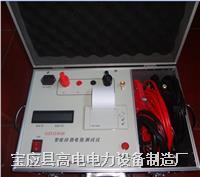 100A/200A可调回路电阻测试仪 GD3180B