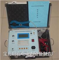全自动电容电感测试仪厂家 GD3310
