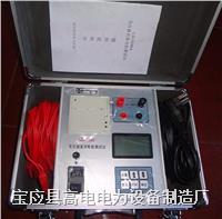 感性负载直流电阻测试仪厂家报价 GD3100B