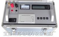 带锂电池5A变压器直流电阻测试仪