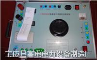 互感器特性测试仪 GD2360