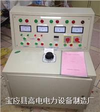 高低压开关柜通电试验装置 GDTS-I