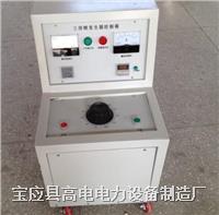 三倍频感应耐压成套装置 GDSQ