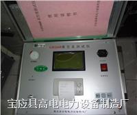 斷路器真空度測試儀廠家 GD2660