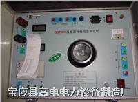 互感器测试仪 GD2360