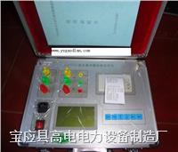 变压器容量损耗参数测试仪 GD2390