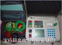 变压器空负载损耗参数测试仪 GD2380